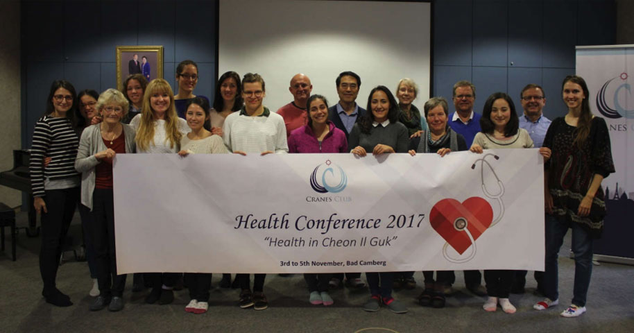 Health Conference Gallery 2